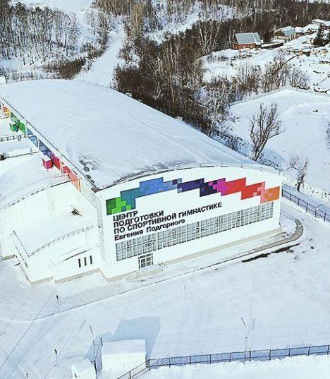 новость Центр подготовки по спортивной гимнастике Евгения Подгорного, Новосибирск